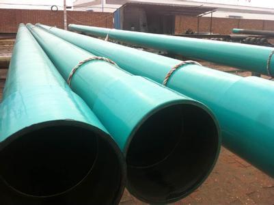 环氧粉末防腐钢管厂家