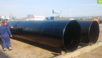 环氧煤沥青防腐