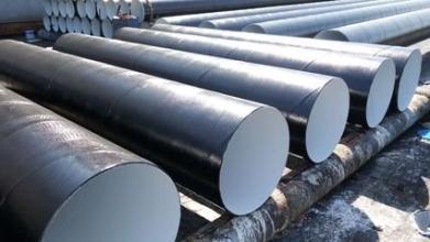 环氧树脂防腐钢管