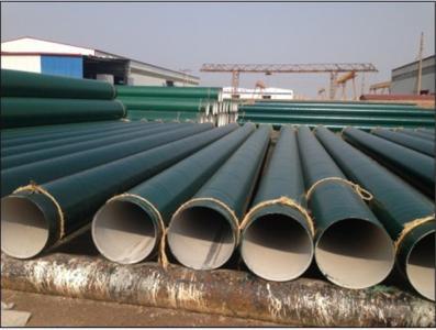 环氧树脂防腐钢管批发